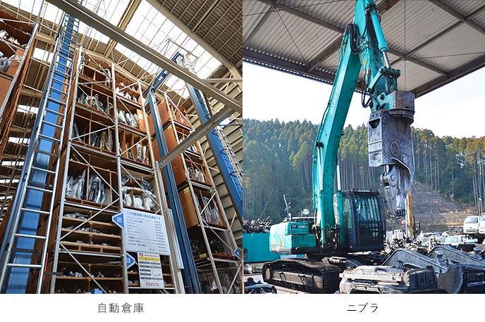 自動倉庫と解体用重機二ブラ