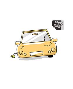 事故車・不動車を処分したい